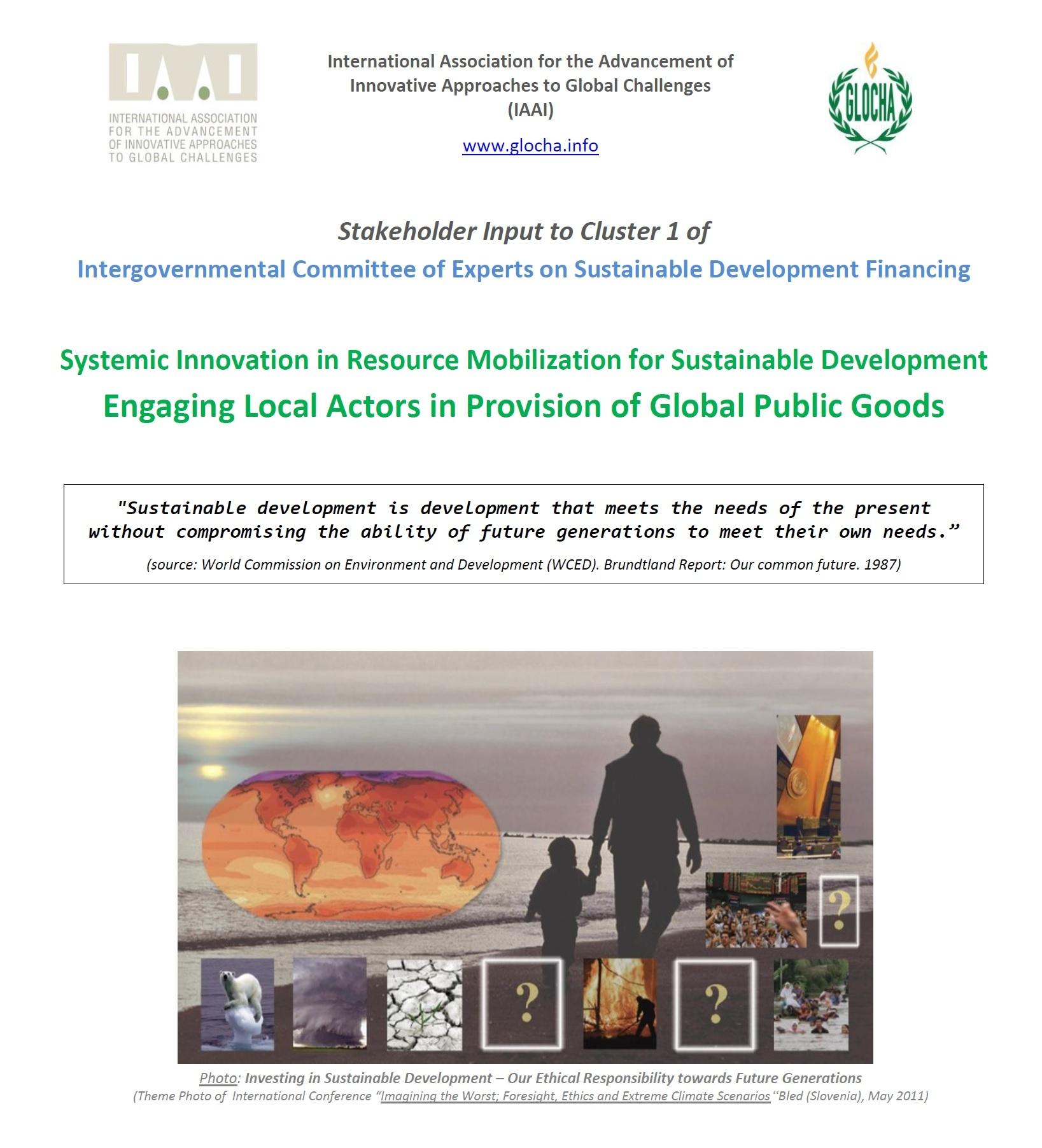 SD FinancingExpertCommittee Cluster 1 StakeholderInput IAAI cover