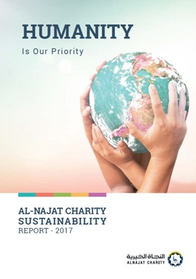 AlNajatSustainabilityReport2017titlepage lowres